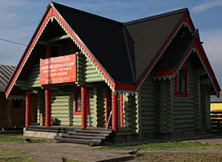EXPO на Ленинградке